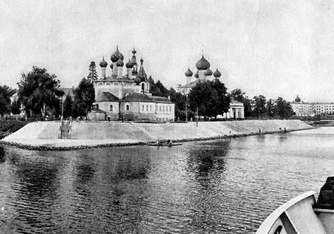 Почтовая открытка «Углич. Кремль» - 1958г., СССР