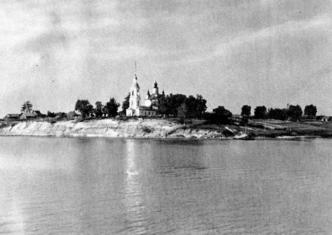 Почтовая открытка «Волга в районе ж.д. станции «Волга» - 1958г., СССР