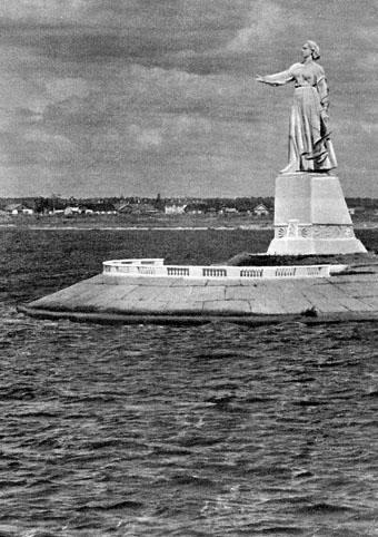 Почтовая открытка «Переборы. Монумент «Волга» - 1958г., СССР