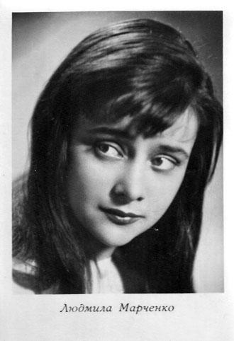 Почтовая открытка Людмила Марченко - 1962г., СССР