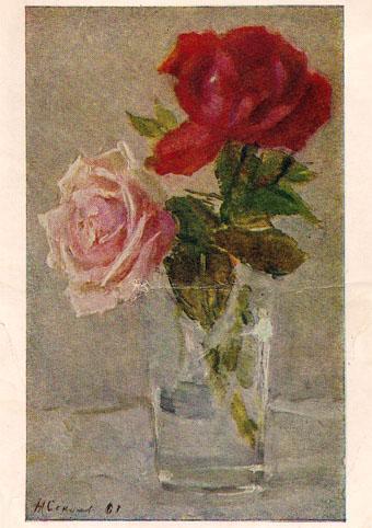 Почтовая открытка «Две розы» - 1963г., СССР