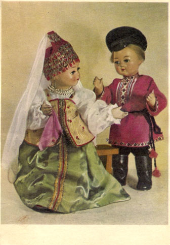 Почтовая открытка «Куклы в старинных костюмах» - 1964г., СССР