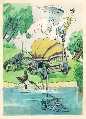 Почтовая открытка «Лебедь, Щука и Рак» - 1967г., СССР