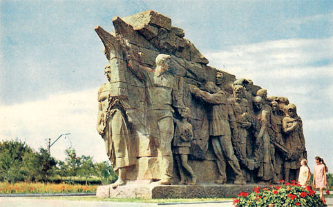 Почтовая открытка «Мамаев курган. Вводная композиция» - 1968г., СССР