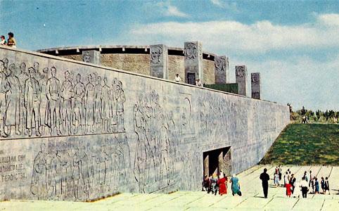 Почтовая открытка «Мамаев курган. Большой рельеф с входом» - 1968г., СССР