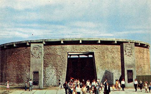 Почтовая открытка «Мамаев курган. Зал Воинской Славы» - 1968г., СССР