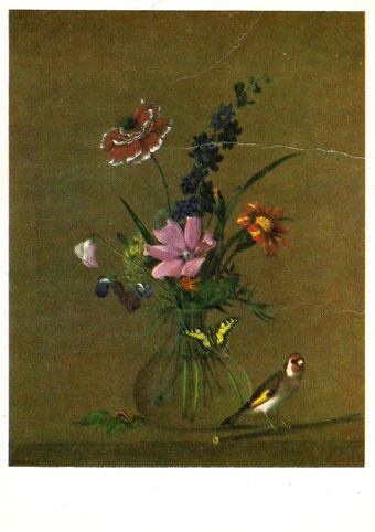 Почтовая открытка «Букет цветов, бабочка и птичка» - 1972г., СССР