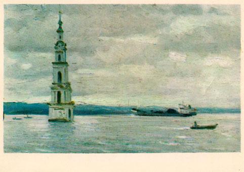 Почтовая открытка «Калязинская колокольня» - 1974г., СССР