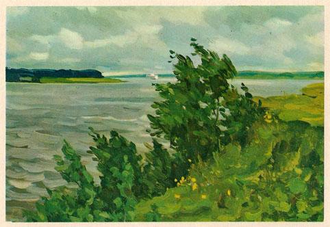 Почтовая открытка «Угличское водохранилище» - 1974г., СССР