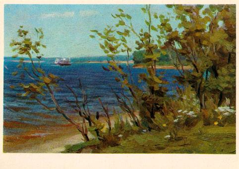 Почтовая открытка «Мышкинские берега» - 1974г., СССР