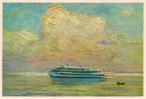 Почтовая открытка «Рыбинское море» - 1974г., СССР