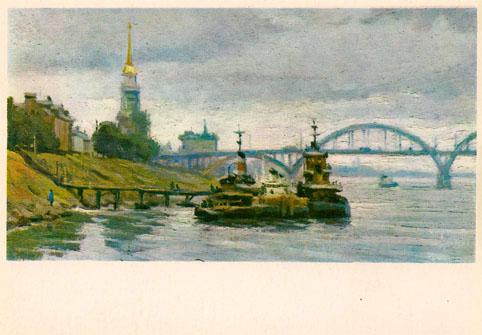Почтовая открытка «Рыбинск. Набережная и новый мост через Волгу» - 1974г., СССР