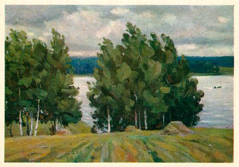 Почтовая открытка «Волга у Тутаева» - 1974г., СССР