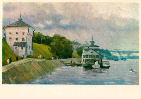 Почтовая открытка «Ярославль. Волжская башня» - 1974г., СССР