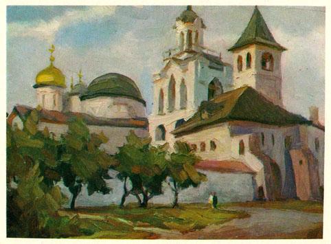 Почтовая открытка «Ярославль. Спасо-Преображенский монастырь» - 1974г., СССР