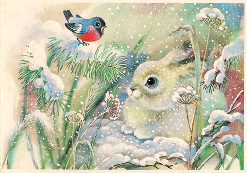 Почтовая открытка «С Новым годом!» - 1988г., СССР