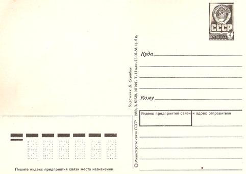 http://izogiz.ru/system/files/1989_0011_2.jpg?1275236587
