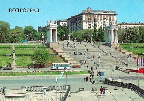 Почтовая открытка «Волгоград. Набережная имени 62-й армии» - 1989г., СССР