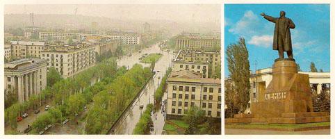 Почтовая открытка «Волгоград. Проспект имени Ленина» - 1989г., СССР