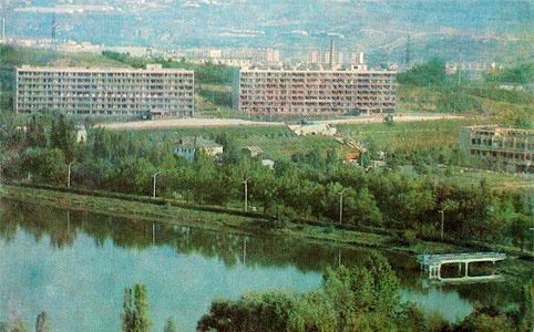 Почтовая открытка «Кисловодск. Городское озеро» - СССР
