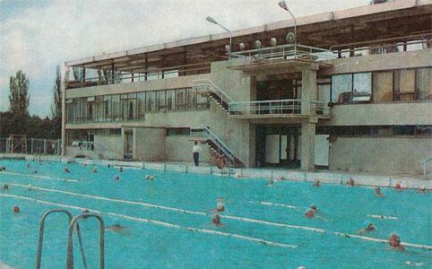 Почтовая открытка «Кисловодск. Открытый бассейн» - СССР